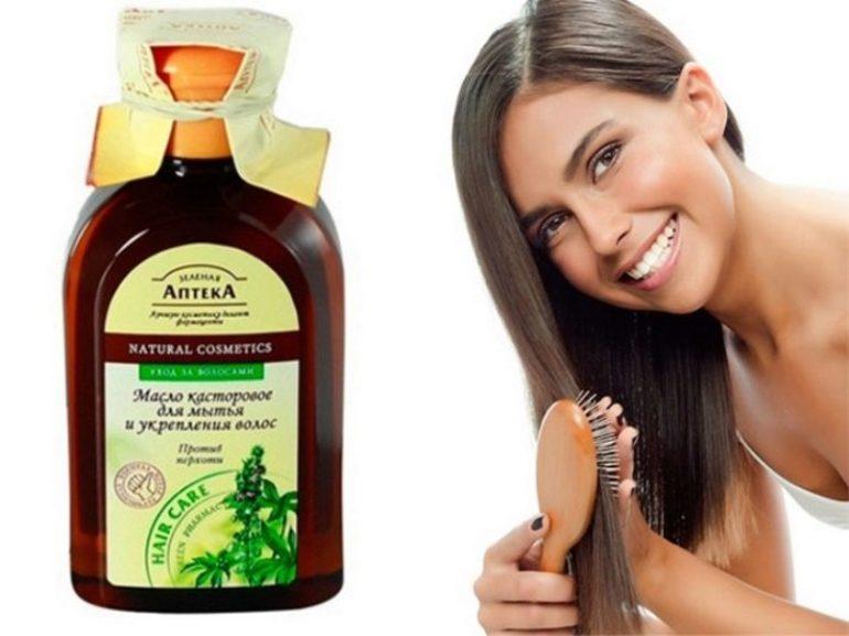 Способы применения касторового масла для волос в домашних условиях