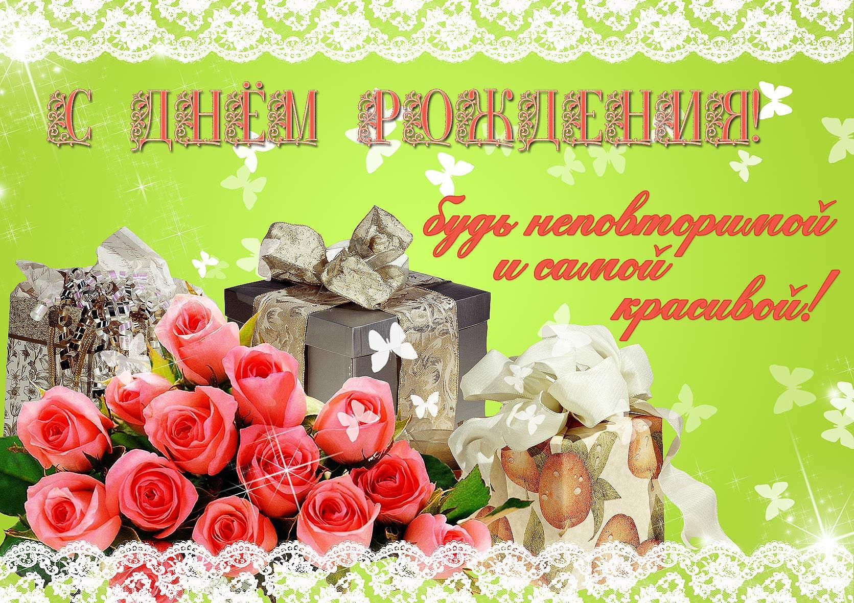 Поздравление вера, открытка поздравительная картинки