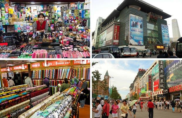 Рынки и торговые павильоны Пекина