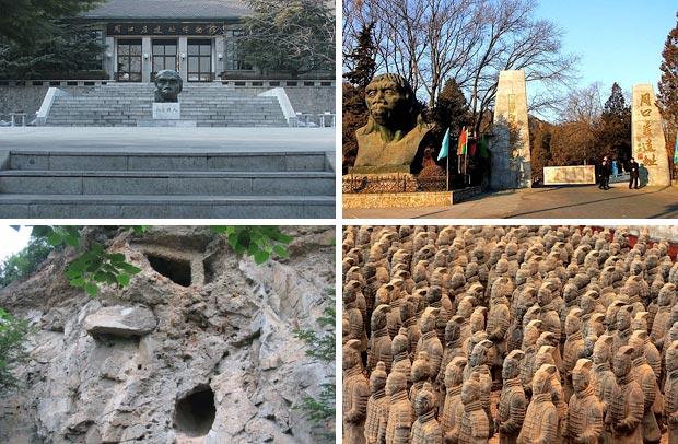 Музей керамических фигур из терракоты Чжоукоудянь в городе Сиань