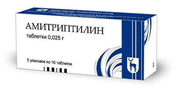 Упаковка с таблетками Амитриптилина