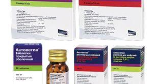 Раствор для инъекций, инфузий и таблетки Актовегин