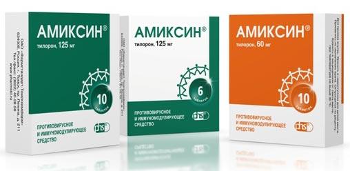 3 разные упаковки с Амексином
