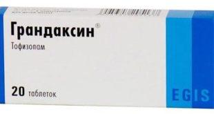 Упаковка 20 таблеток Грандаксин