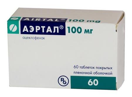 Применение таблеток Аэртал для лечения суставов
