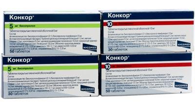 Упаковки 5 и 10 мг таблетки Конкор