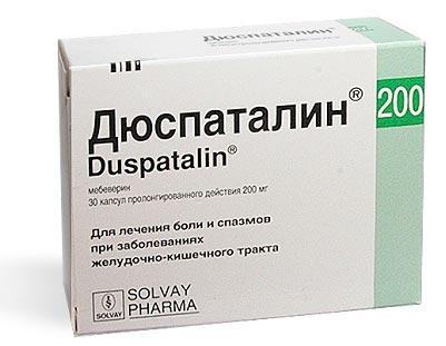 Упаковка с капсулами Дюспаталин