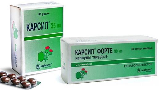 Упаковки с таблетками Карсил для печени