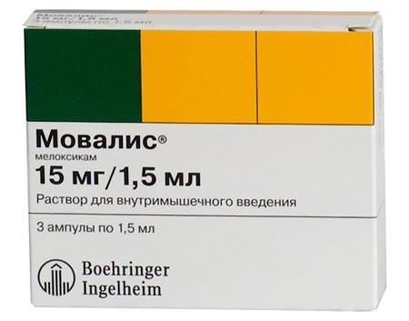 Ампулы Мовалис 15 мг