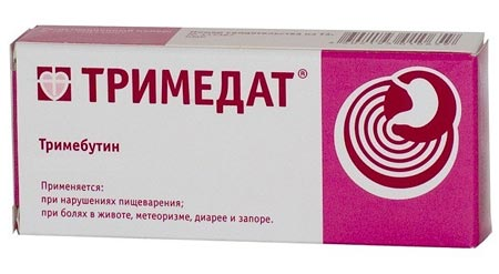 Упаковка таблеток Тримедат