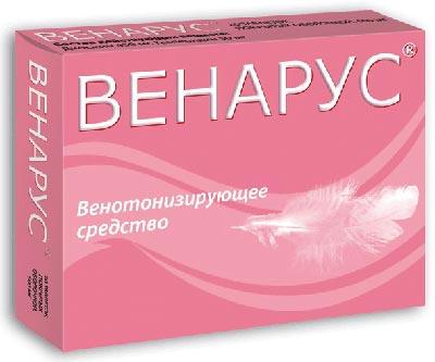 Таблетки Венарус, упаковка 20 таблеток