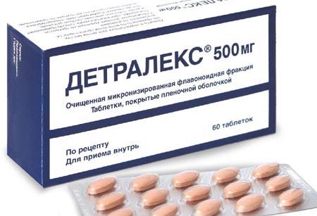 Детралекс 500 мг, упаковка 60 таблеток