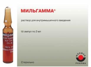 Ампулы и таблетки Мильгамма