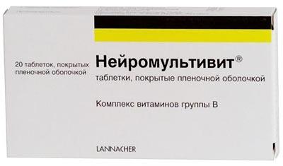 Комплекс витаминов Нейромультивит 20 таблеток