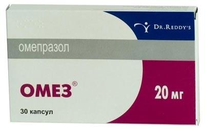 Упаковка Омез, капсулы по 20 мг