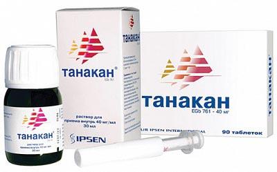 Таблетки и раствор Танакан