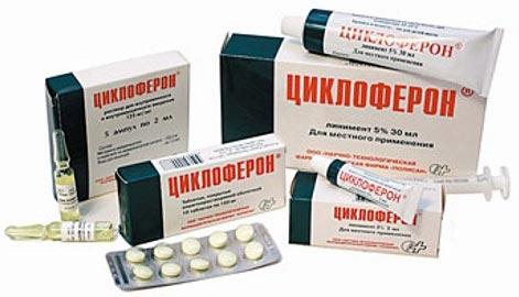 Циклоферов - таблетки, уколы, мазь для взрослых и детей