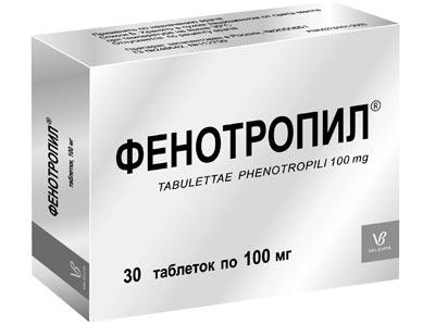 Фенотропил 30 таблеток по 100 мг