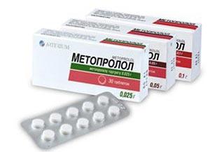 Упаковка Метопролол 30 таблеток