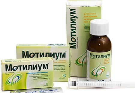 Таблетки, суспензия Мотилиум