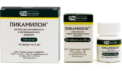 Пикамилон в таблетках и ампулах