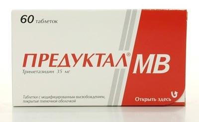 Предуктал MB - упаковка 60 таблеток