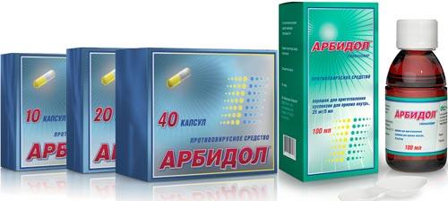 Арбидол суспензия и таблетки
