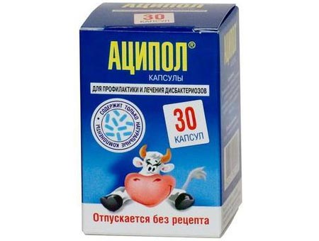 30 капсул Аципол