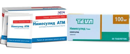 Нимесулид в порошке и таблетках