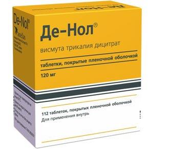 Де-Нол 112 таблеток, 120 мг