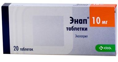 Таблетки Энап 10 мг