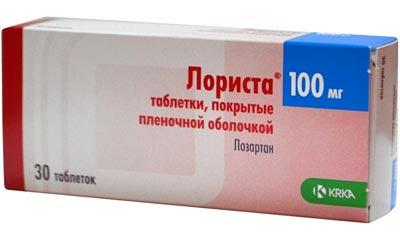 Лориста 30 таблеток по 100 мг