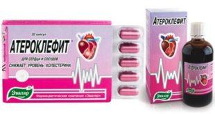 Атероклефит капсулы и раствор