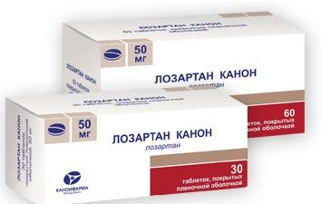 Лозартан 30 и 60 таблеток