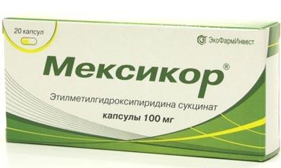 Упаковка Мексикор, капсулы по 100 мг
