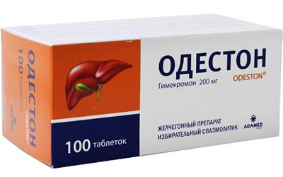 Одестон 100 таблеток - желчегонный препарат