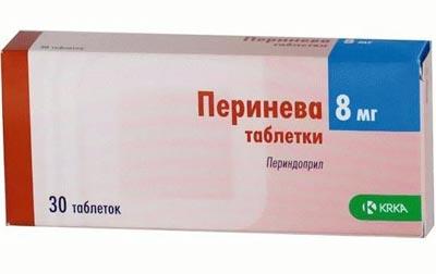 Упаковка Перинева 30 таблеток Периндоприла