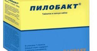 Пилобакт - набор таблеток и капсул