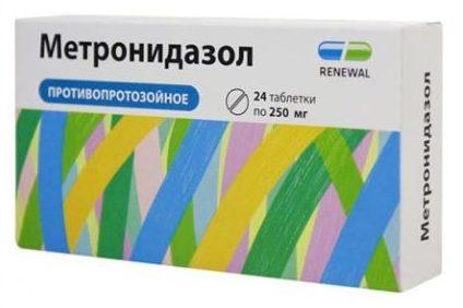 Таблетки Метронидазол: инструкция по применению, цена, отзывы ...