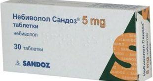 30 таблеток Небиволол по 5 мг