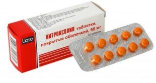 Препарат Нитроксолин