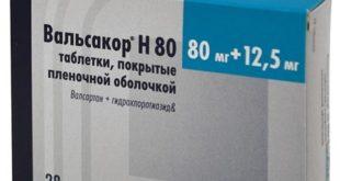 Препарат Вальсакор