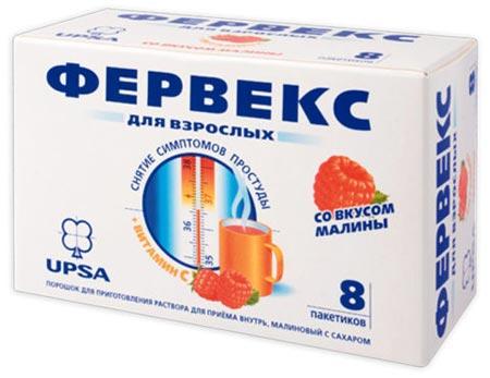 Препарат Фервекс