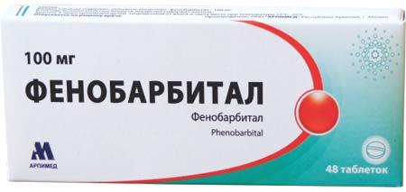 Препарат Фенобарбитал