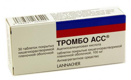 Препарат Тромбо АСС