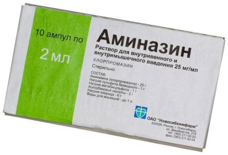 Препарат Аминазин