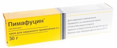 Препарат «Пимафуцин»