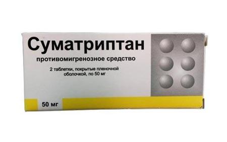 Препарат Суматриптан