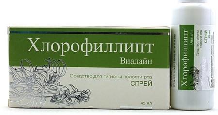 Препарат «Хлорофиллипт»