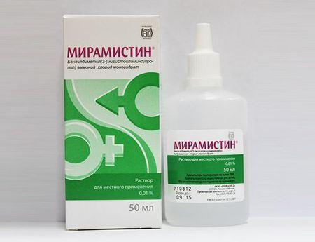 Препарат «Мирамистин»